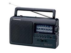 Portable Radio RF-3500